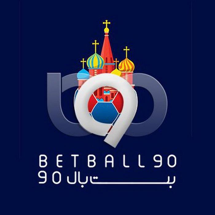 سایت پیش بینی betball90