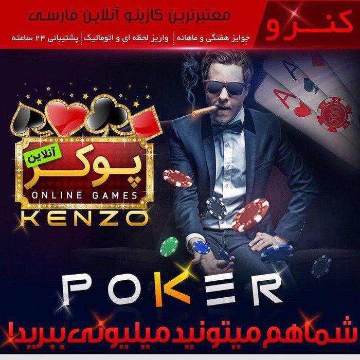 سایت کنزو عرفان علیرضایی