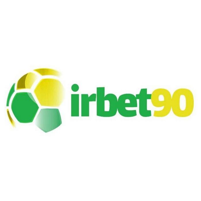آی آر بت 90 (IRBET 90)