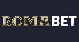 رومابت
