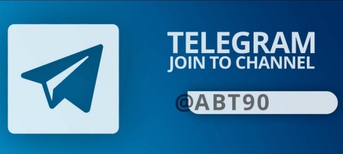 تلگرام abt90