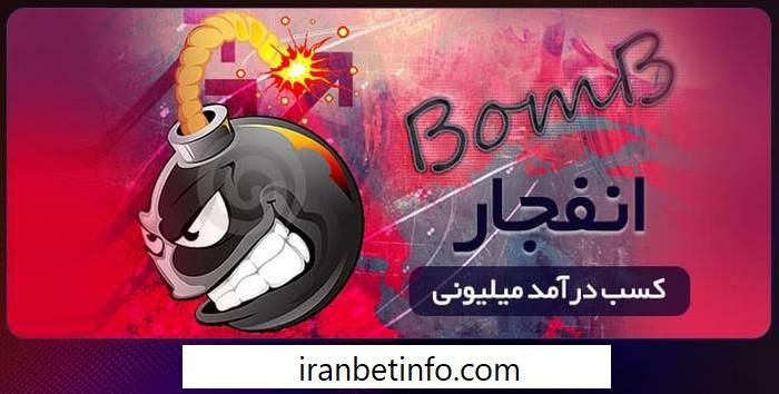 بازی انفجار در سایت 1xbet
