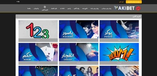 آدرس سایت یاکی بت حسین بالاپور