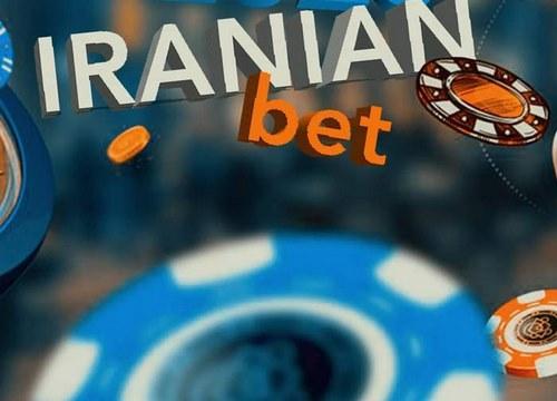 سایت IranianBet