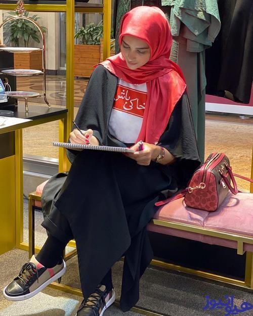 حجاب آناشید حسینی